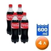 可口可樂 600ml (4入)/組【康鄰超市】