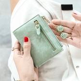 米印小錢包女短款學生韓版可愛2020新款INS簡約多功能折疊零錢包 童趣潮品