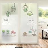 窗戶磨砂玻璃貼紙貼膜窗花貼透光不透明辦公室浴室移門衛生間防透PH3908【3C環球數位館】