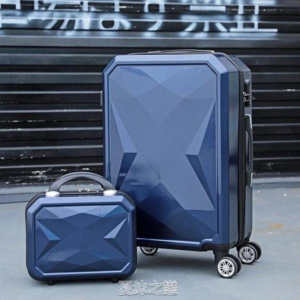 密碼箱復古行李箱女拉桿箱子個性旅行箱男皮箱子母箱20寸24寸28寸 現貨快出
