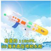 玩具水槍兒童水槍玩具寶寶抽拉式沙灘戲水槍高壓成人呲水槍男孩背包噴水槍igo 曼莎時尚