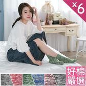 【好棉嚴選】台灣製 亮彩混色 居家戶外舒適好穿 造型1/2針織短襪 (6雙組) NW106