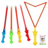 兒童玩具泡泡棒西洋劍女男孩子戶外互動吹泡泡機補充水液泡泡水槍 三角衣櫃
