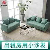 沙發布藝懶人折疊沙發兩用客廳小戶型北歐風雙人三人簡約現代小沙發床 特惠上市
