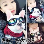 寵物小眼鏡寵物太陽鏡狗狗眼鏡防曬護目鏡