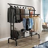 衣帽架落地簡約現代臥室創意掛衣架收納衣服架北歐家用雙桿晾衣架MBS『潮流世家』