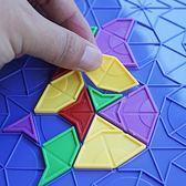 星圓游戲 家庭親子互動游戲棋兒童桌游桌面邏輯思維訓練 益智玩具  良品鋪子