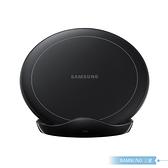 Samsung三星 原廠 無線閃充充電座2019 EP-N5105【適用Note10/10+】