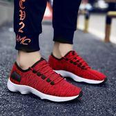 夏季網面男士鞋子透氣跑步休閒鞋運動鞋