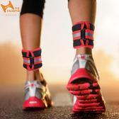 沙袋綁腿男跑步負重訓練健身沙袋運動綁手加重腿袋學生沙綁腿 QQ29610『東京衣社』