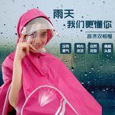 男女雙帽檐電動車騎行雨衣加厚