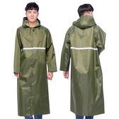 長款連身雨衣戶外旅行徒步登山雨衣男成人長身輕便帶袖雨衣 韓慕精品