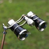 迷你望遠鏡英倫復古觀劇鏡高清便攜袖珍雙筒望遠鏡全金屬3倍  初語生活館
