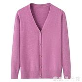 針織開衫外套 媽媽裝針織衫開衫V領50-60歲中老年人毛衣春秋中年外套女長袖小衫 歐歐