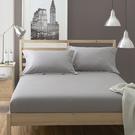 床罩 床笠單件全棉床墊套防滑固定棉質床單床罩席夢思保護套加高定制【幸福小屋】
