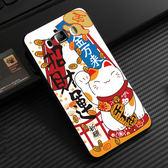 三星 Samsung Galaxy J5 (2015) J500  手機殼 軟殼 保護套 招財貓