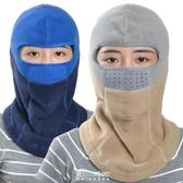 冬季抓絨騎行頭套滑雪帽子摩托車面罩護臉防風防寒保暖男女頭巾 快速出貨