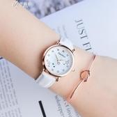 手錶女學生韓版時尚潮流簡約大方女士防水夜光錶小清新百搭伊芙莎