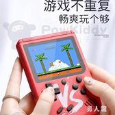 復古兒童迷你大屏掌上游戲機PSP超級瑪麗俄羅斯方塊親子禮物 PA7566『男人範』