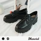 厚底鞋 時尚綁帶厚底鞋 MA女鞋 T7375
