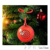外貿出口超值圣誕球藍牙小音箱音質好四色選圣誕樹裝飾 伊鞋本鋪