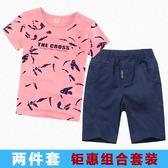 童裝男童夏季套裝中大童夏裝短袖兩件套2018新款男孩韓版兒童T恤 易貨居