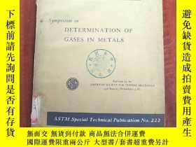 二手書博民逛書店symposiumon罕見determination of gases in metals(P3195)Y17