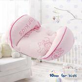 記憶枕-TENDAYs象寶寶3D支撐枕-粉紅