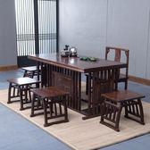 實木茶桌椅組合新中式茶几喝泡茶桌簡約茶台桌茶藝桌功夫茶桌台北日光NMS
