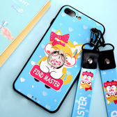 iPhone 7 Plus 手機殼 矽膠防摔 卡通貓 掛繩掛脖 卡通浮雕軟殼 保護殼 保護套 全包手機套 iPhone7