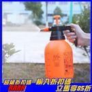 [拉拉百貨] 2L 氣壓式 噴瓶 澆花瓶...
