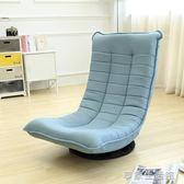 月亮椅可旋轉懶人沙發椅簡約現代單人臥室陽臺客廳休閒逍遙椅-享家生活館 IGO