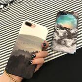 原創意風景蘋果6手機殼 iphone6/6s/7plus全包磨砂硬殼保護套創意