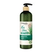 Naturals 蘆薈護髮素490ml