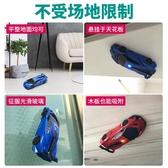 遙控爬牆汽車特技男孩玩具吸牆可充電反重力女孩兒童賽車