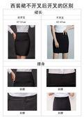 現貨出清-包臀裙 2019春夏季新款職業裙女半身一步裙包臀裙黑色西裝裙【6-2】