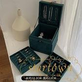 首飾盒高檔奢華耳環項鏈抽屜式收納盒【繁星小鎮】