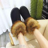 雪地靴女冬季毛毛短靴帶毛加絨加厚底仿狐貍毛保暖短筒棉鞋子 艾莎嚴選
