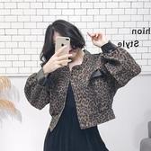 外套女春秋2018新款chic港味復古pu皮口袋豹紋寬鬆長袖短款夾克