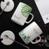 情侶馬克杯辦公室咖啡杯北歐風陶瓷杯子帶蓋勺家用牛奶喝水杯