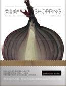 (二手書)菜市場美感SHOPPING:料理.雜貨.色彩.時尚,設計靈感的食色大狂想
