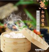 蒸籠家用竹蒸籠小籠包加深竹制籠屜商用蒸格蒸架杭州大小蒸籠  凱斯盾數位3c