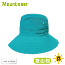 【Mountneer 山林 透氣抗UV雙面帽《湖水綠/藍綠》】11H18/防曬帽/圓盤帽/漁夫帽/登山/園藝/釣魚