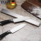 刀架德國YOULET不銹鋼壁掛式磁刀座 廚房用品菜 磁性磁鐵 NMS快意購物網