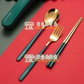 不銹鋼便攜式餐具盒筷勺叉三件套【樹可雜貨鋪】