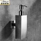 西鉑萊恩304不銹鋼浴室洗手液瓶皂液盒壁掛皂液器洗發水液器掛壁 小明同學