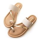 amai極簡斜金屬軟皮革指環夾腳拖鞋 杏