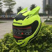 個性酷摩托車頭盔全盔覆式男女全四季安全帽機車賽車粉色犄角igo      蜜拉貝爾