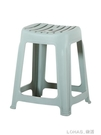 塑料凳子家用加厚椅子登子高凳塑膠小板凳客廳方凳朔料大號經濟型 樂活生活館