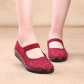 夏季老北京布鞋老人平底網面女鞋軟底防滑透氣休閑鞋中老年奶奶鞋 『居享優品』